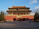 КИТАЙ – най – доброто от Севера и Юга с манастира Шао  Лин!